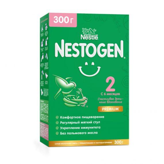 Смесь Nestogen 2 молочная смесь