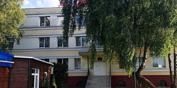 Дом быта Кобрин