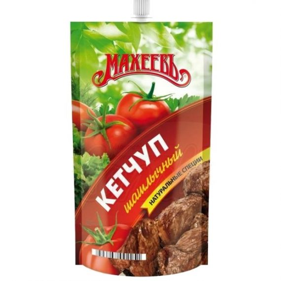 Кетчуп махеев шашлычный