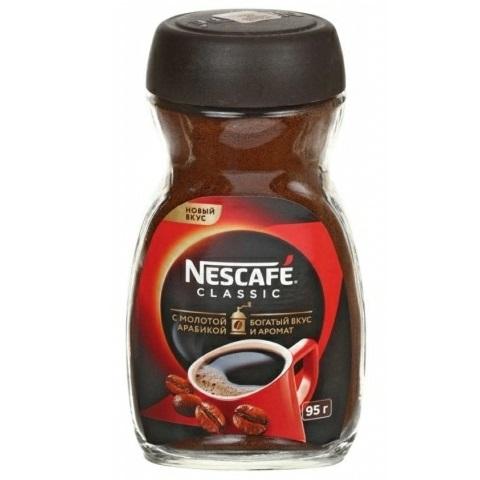 Кофе натуральный растворимый порошкообразный Nescafe Classic