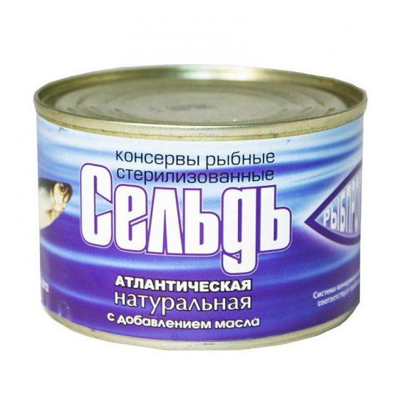 Сельдь Русский рыбный мир