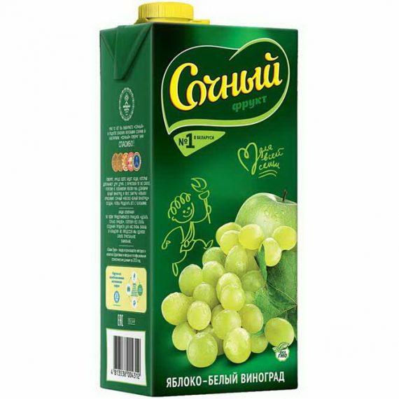 яблоко-белый виноград